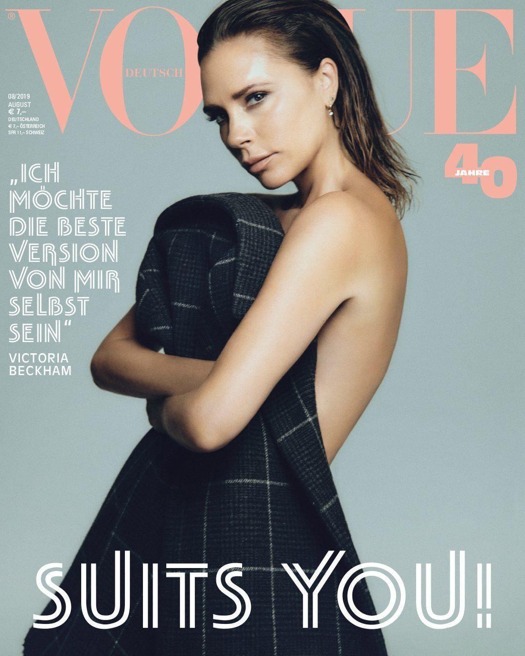 Вікторія Бекхем для VOGUE Germany_2