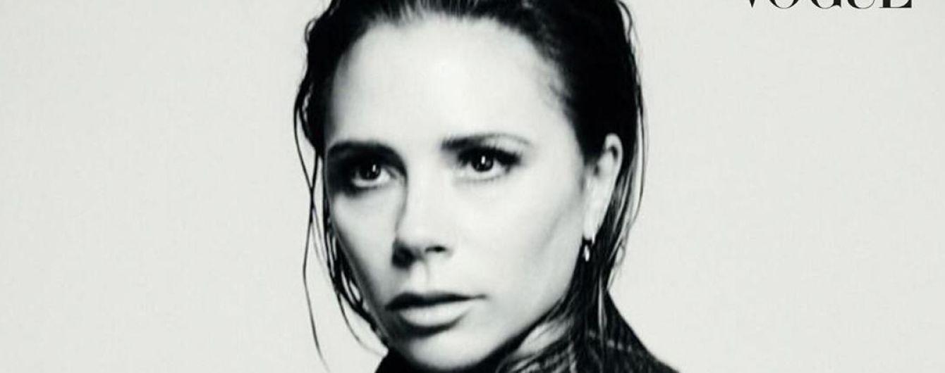 Виктория Бекхэм прикрыла грудь пиджаком на обложке Vogue