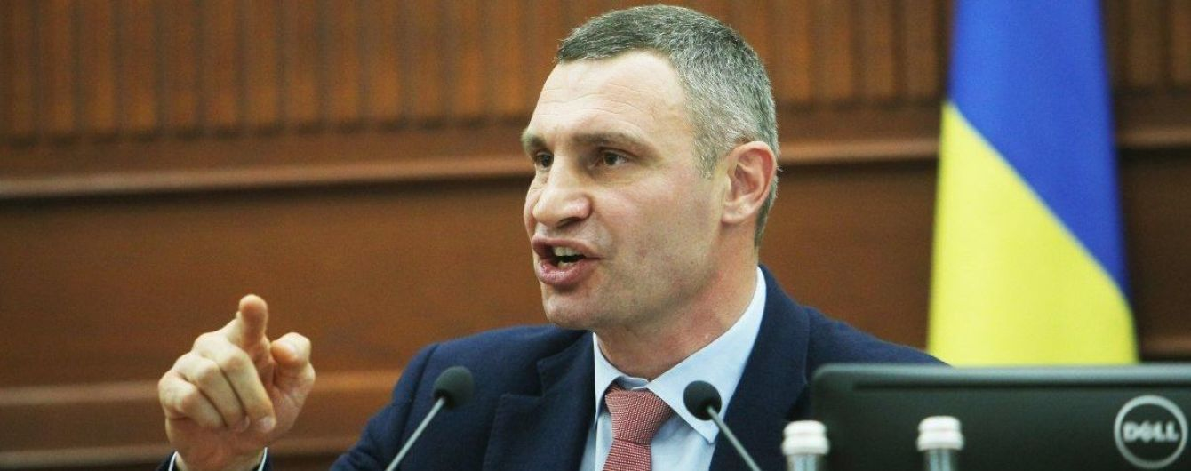 Кличко озвучил основания для досрочных выборов мэра Киева