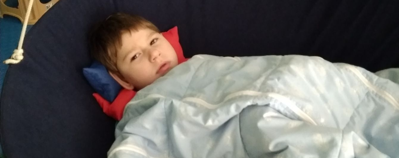 Родители Глеба просят помощи в лечении сына