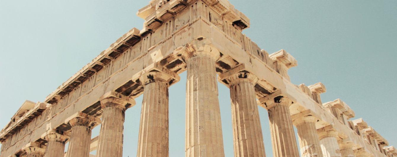 В Греции откроют Акрополь для посетителей