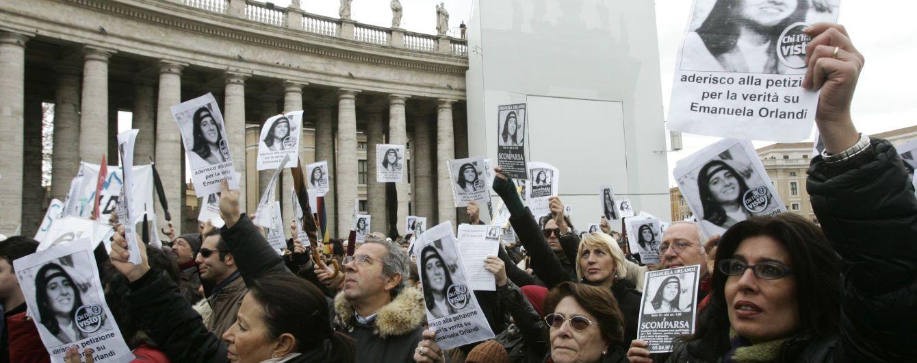 В Ватикане раскопали могилу, где надеялись найти останки исчезнувшей 30 лет назад девушки, – она оказалась пустой