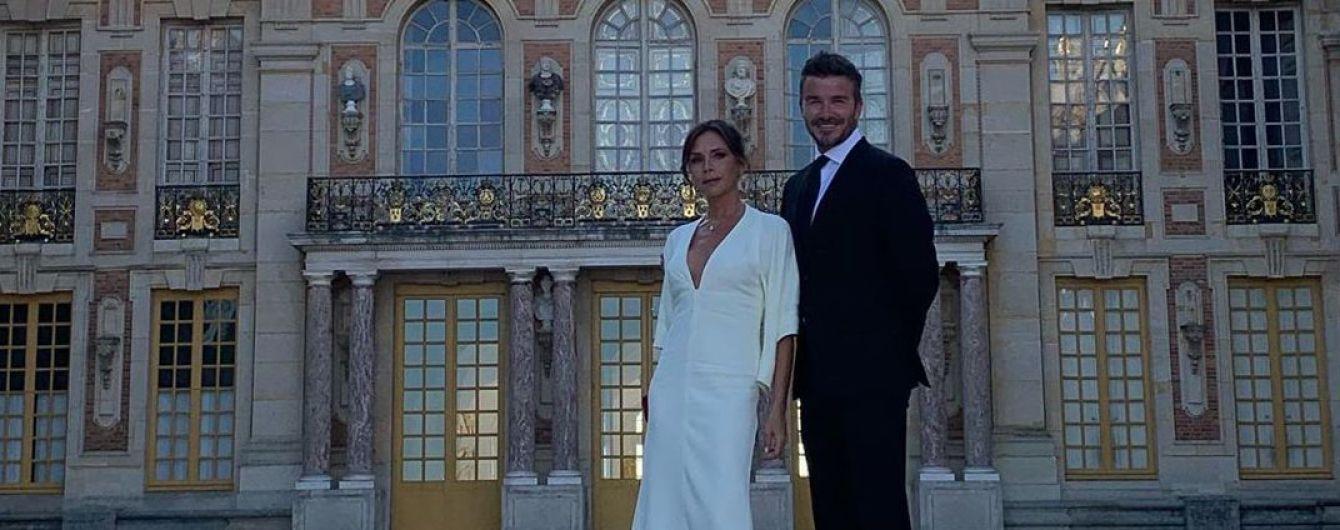 Дэвид и Виктория Бекхэм сбежали на 20-летие своего брака в Версаль
