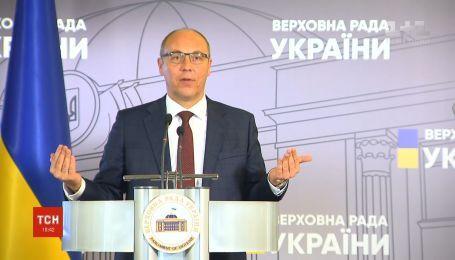 Відставку Клімкіна та призначення Пристайка Верховна Рада може розглянути 11 липня