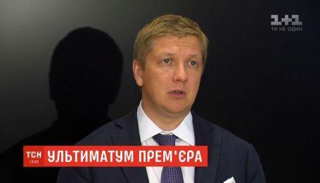 """Прем'єр Гройсман пригрозив звільненням голові """"Нафтогазу"""" Коболєву"""