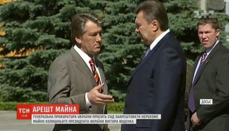 Судебное заседание по делу Ющенко перенесли на 9 июля