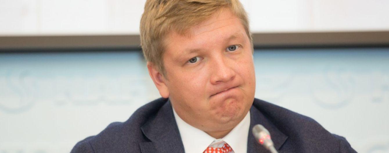 """""""Україна готова до будь-якого сценарію"""". Коболєв розповів, що буде без контракту з """"Газпромом"""""""