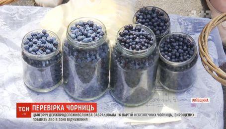 Чорниці із Чорнобиля: цьогоріч Держпродспоживслужба забракувала 16 партій небезпечних ягід