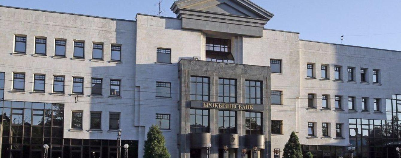 """Антикоррупционный суд получил место для работы. Раньше там был """"Брокбизнесбанк"""" Курченко"""