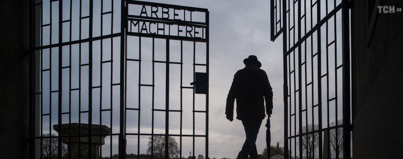 В Польше скончалась бывшая узница Освенцима, пережившая опыты доктора Менгеле