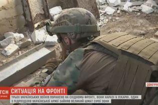 """Украинские бойцы продвинулись на километр в """"серой зоне"""" и заняли выгодные позиции"""