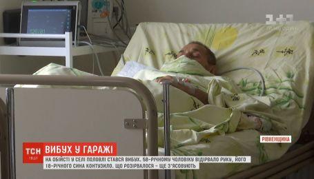 От взрыва в Ровенской области мужчине оторвало руку, а его 18-летнего сына контузило