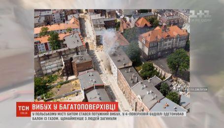 В польском жилом доме взорвался баллон с газом, есть погибшие
