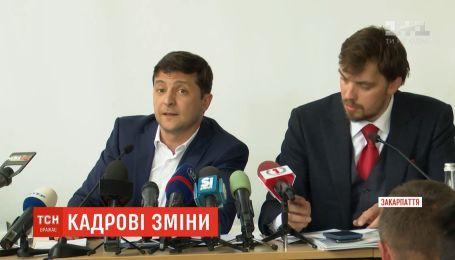 Зеленский призвал уволится руководителей четырех таможен на западной Украине