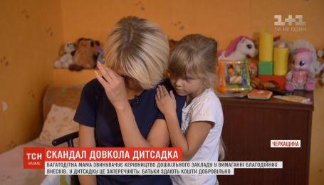 Многодетная мама обвиняет детсад в вымогательстве благотворительных взносов
