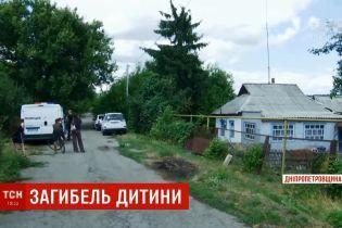 Изнасилование и убийство 13-летнего ребенка на Днепропетровщине: преступник и жертва были знакомы