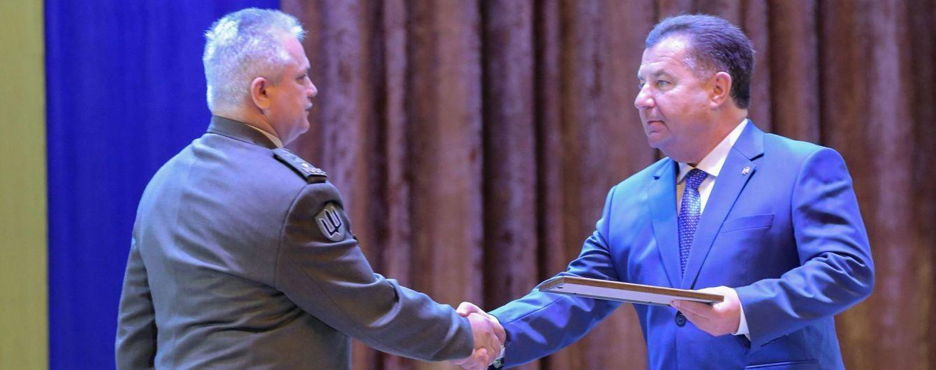Полторак назначил новых командующих в ВСУ