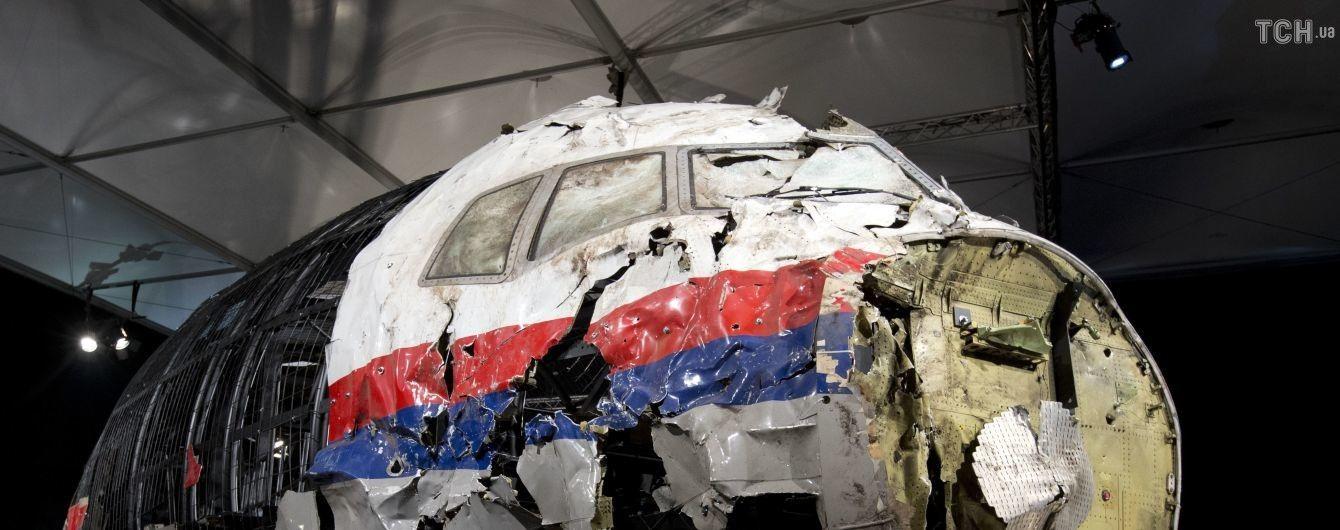 Катастрофа MH17. СБУ объявила подозрение четырем фигурантам дела