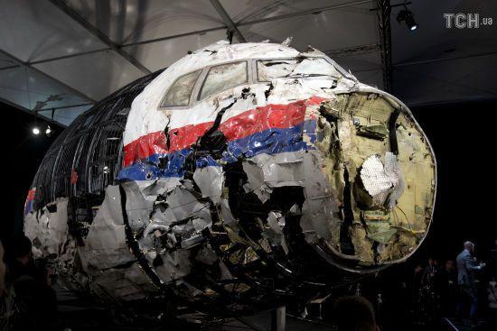 Катастрофа MH17. СБУ оголосила підозру чотирьом фігурантам справи