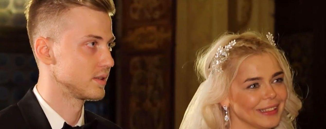 Муж Алины Гросу рассказал историю, как он познакомился с будущей женой