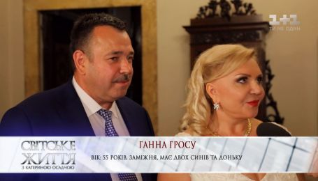 Во сколько родителям Алины Гросу обошелся свадебный банкет в роскошном замке в Вероне