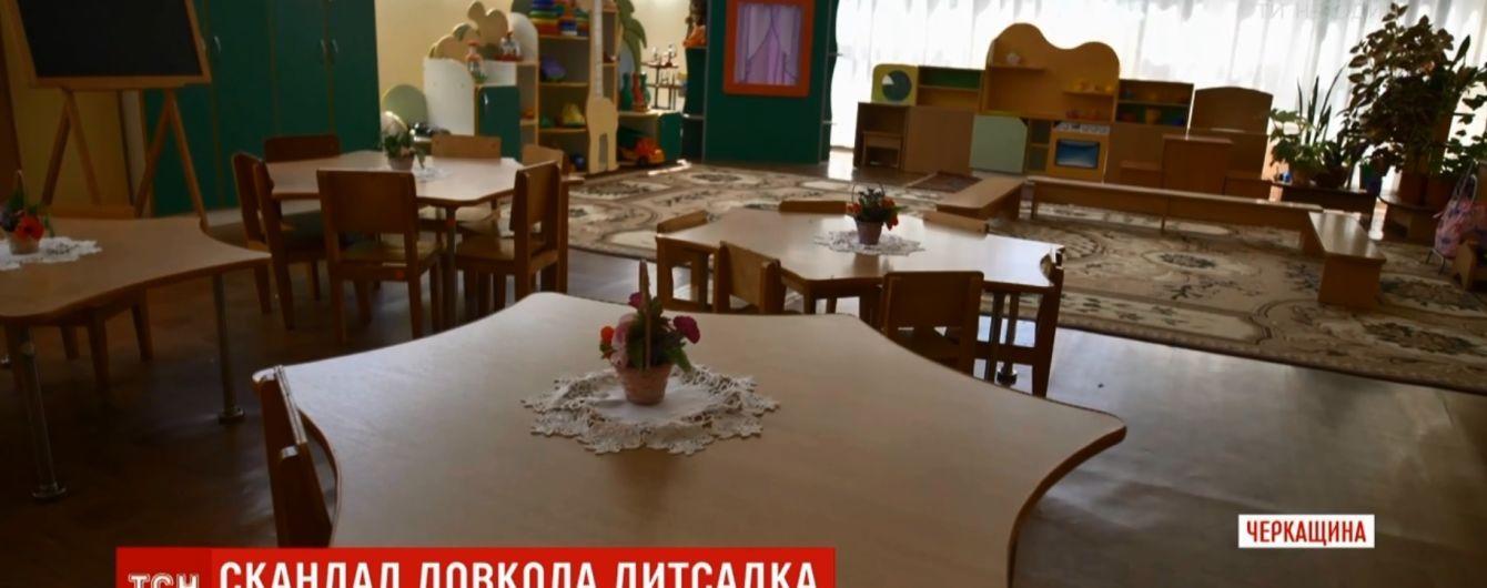 Многодетная мама в Черкасской области возмутилась взносам в детсад