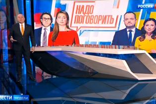 """На канале Медведчука устроят совместный телемост с """"Россией 1"""", которую возглавляет пропагандист Киселев"""