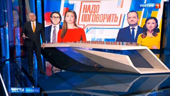 """На каналі Медведчука влаштують спільний телеміст із """"Росією 1"""", яку очолює пропагандист Кисельов"""