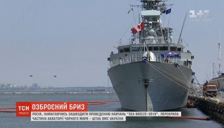 """Американські крилаті ракети """"Томагавк"""" в порті Одеси під Потьомкінськими сходами"""