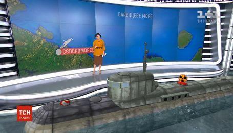 """Авария на субмарине """"Лошарик"""" может раскрыть секретный проект российских ВМС"""