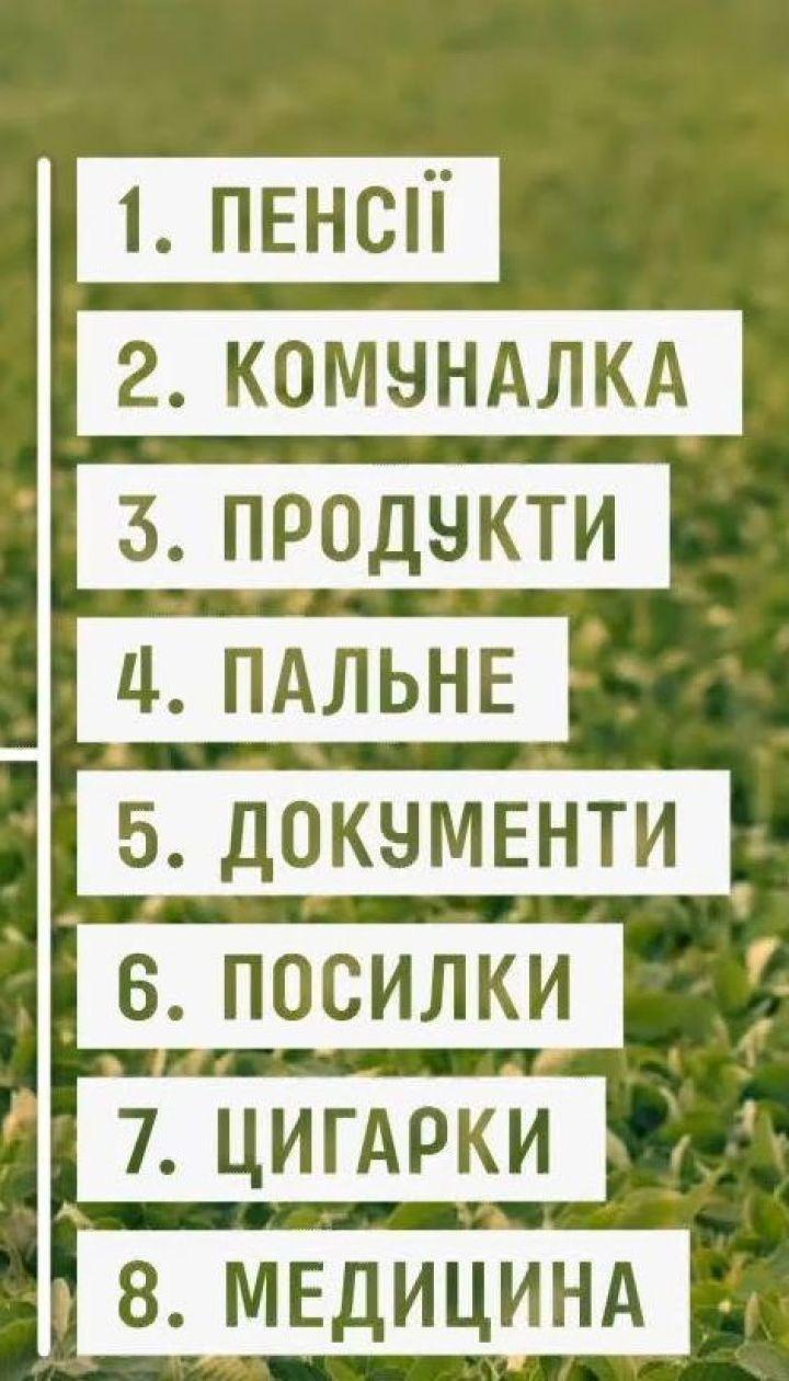 Які нововведення чекають українців у другому півріччі