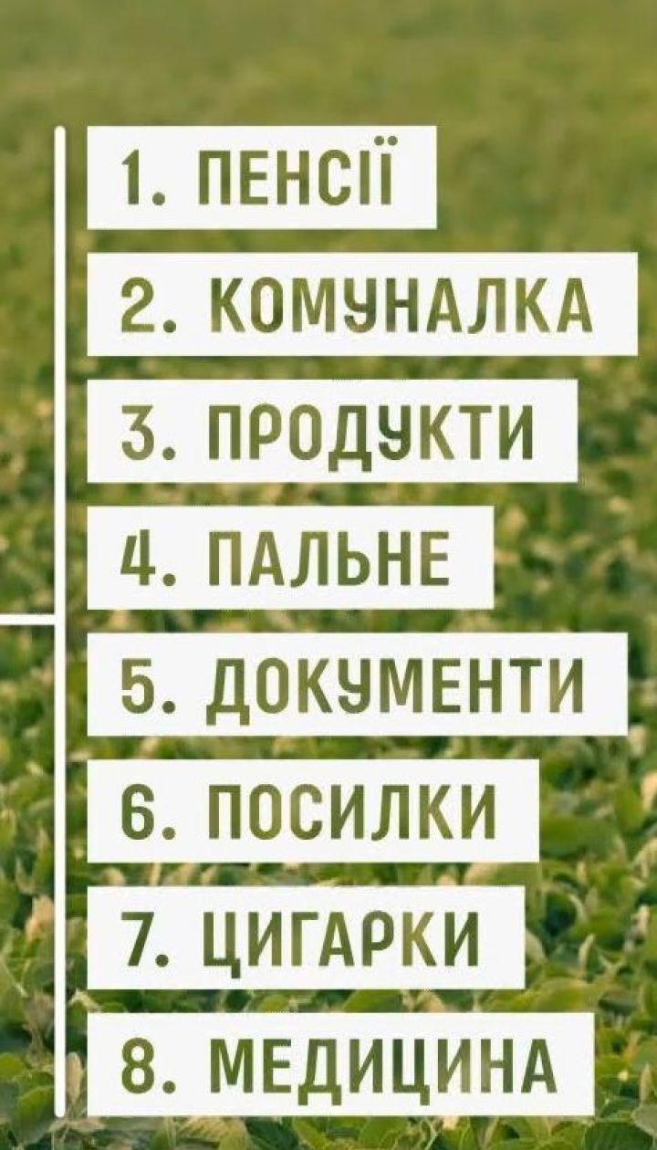 Какие нововведения ждут украинцев во втором полугодии
