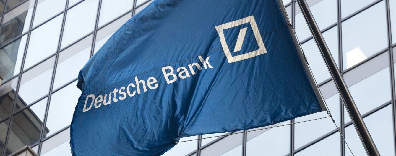 Deutsche Bank оштрафовали, потому что нанимал на работу неквалифицированных родственников чиновников в России и Азии