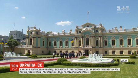 Саммит Украина - ЕС состоится в столичном Мариинском дворце