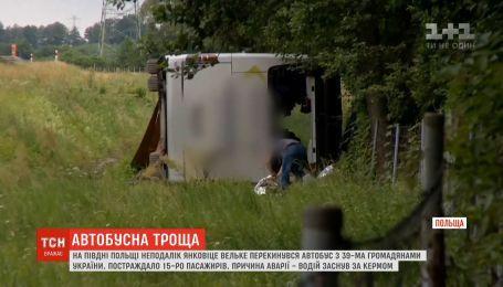 В Польше перевернулся автобус с 40 украинцами