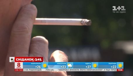 У МОЗ хочуть заборонити ароматизовані сигарети