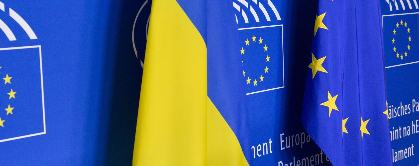 В Киеве состоится саммит Украина-ЕС: что будут обсуждать