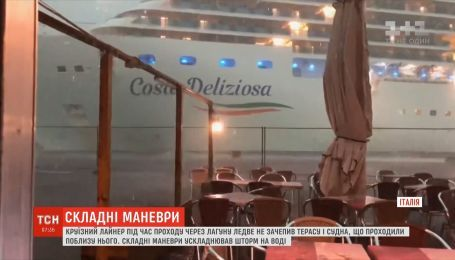Круизный лайнер едва не задел террасу и суда в Венеции