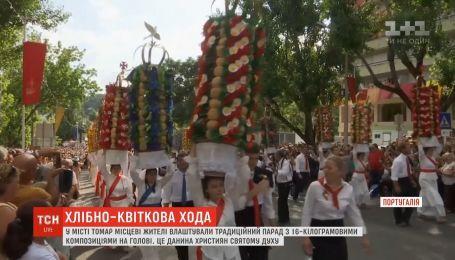 Традиционный парад с 16-килограммовыми коронами из хлеба и цветов устроили в Португалии