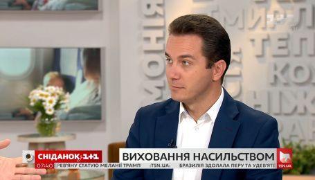 Що в Україні вважається насильством над дітьми і як йому протидіяти - адвокат Олег Простибоженко