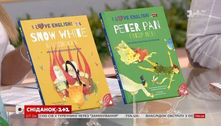 """#Смачні_канікули: присылайте фото блюд ваших детей и выигрывайте книги от издательства """"Книголав"""""""