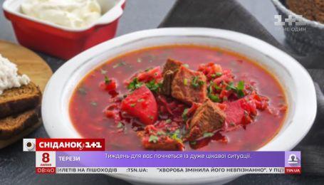 #борщ_наш_ua: в Германии украинская семья подарила рецепт борща своей учительнице