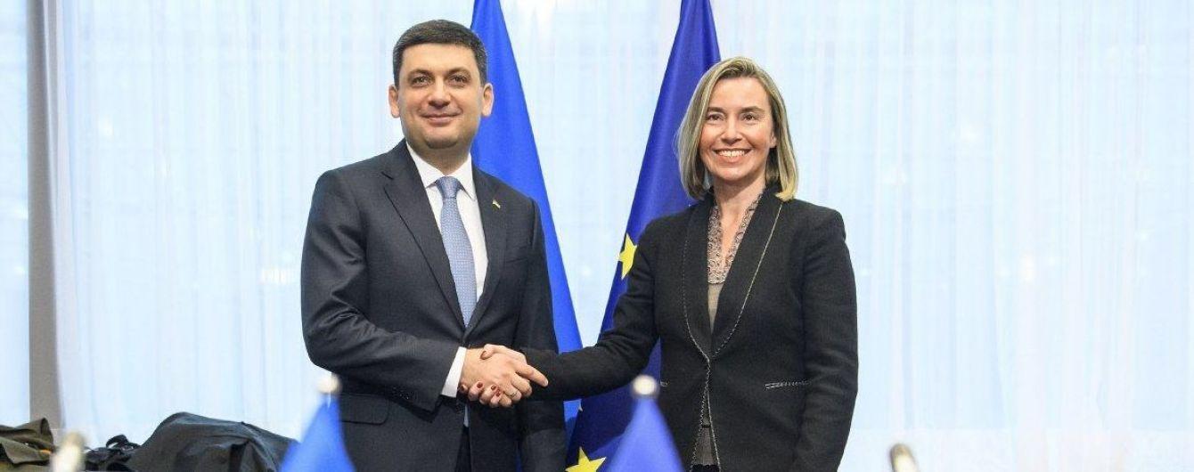 Встречу Гройсмана и Могерини отменили: в представительстве ЕС назвали причину