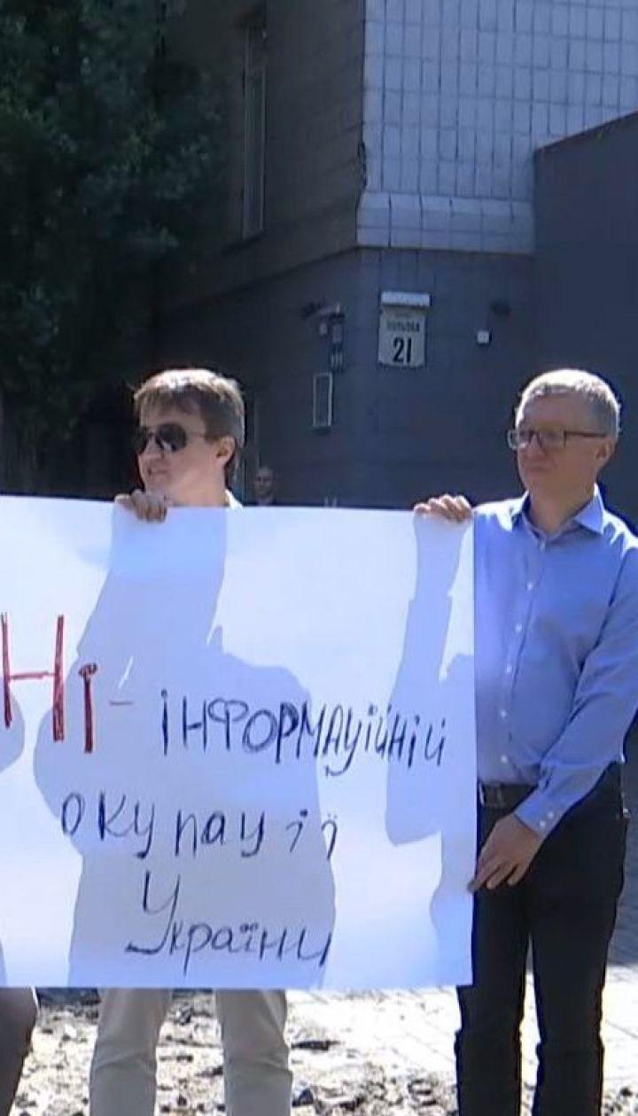"""Активісти влаштовують протести через телеміст між телеканалами """"Росія-1"""" і NewsOne"""