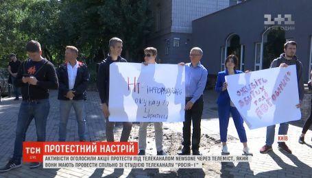 """Активисты проводят протесты из-за телемоста между телеканалами """"Россия-1"""" и NewsOne"""