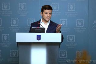 Зеленский ответил на петицию об отмене финансирования партий из бюджета