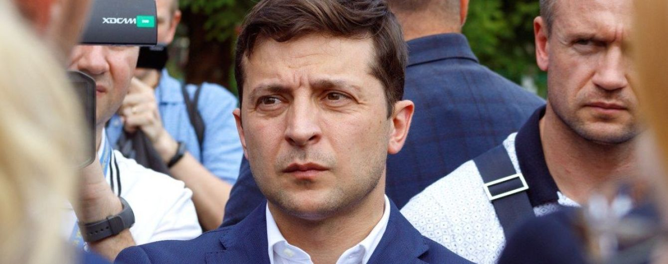 Зеленский предложил люстрировать всех чиновников, которые пришли к власти после Евромайдана