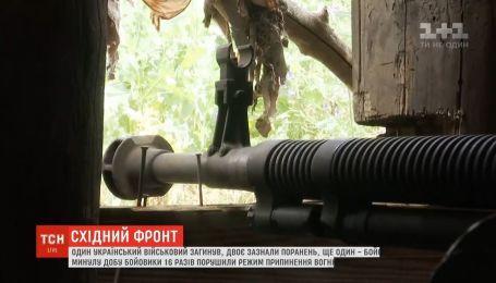 За прошлые сутки боевики 16 раз нарушали режим тишины на фронте