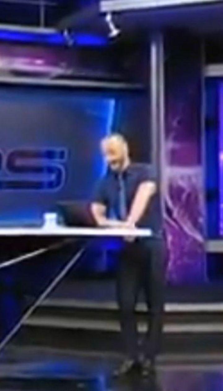 Ведущий из Грузии обругал Путина - местные власти его действия осудили