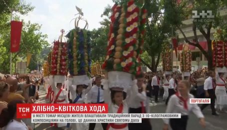 Хлеб и цветы: португальцы вышли на праздничное шествие